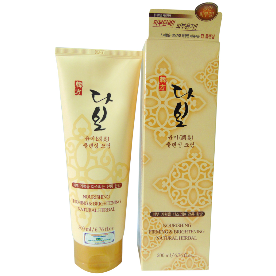 Sữa tẩy trang NOURISHING FIRMING & BRIGHTENING NATURAL HERBAL